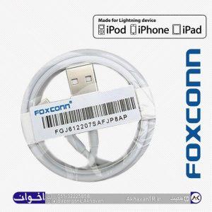 کابل لایتینگ آیفون Foxconn
