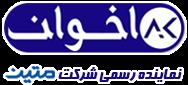 نمایندگی متین در مشهد