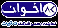 نمایندگی متین مشهد