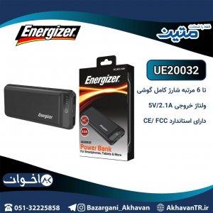 پاوربانک UE20032 انرجایزر