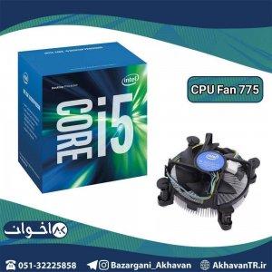 فن Cpu اورجینال اینتل مدل 775