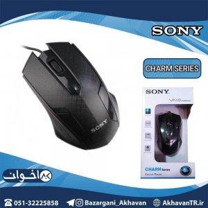 ماوس سیم دار Sony Charm Series