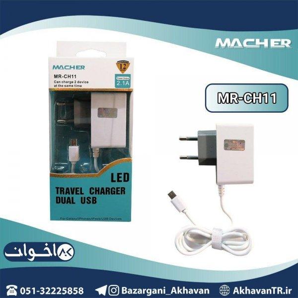 شارژر سامسونگی MACHER مدل MR-CH11