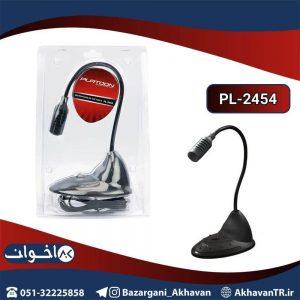 میکروفون رومیزی PL-2454