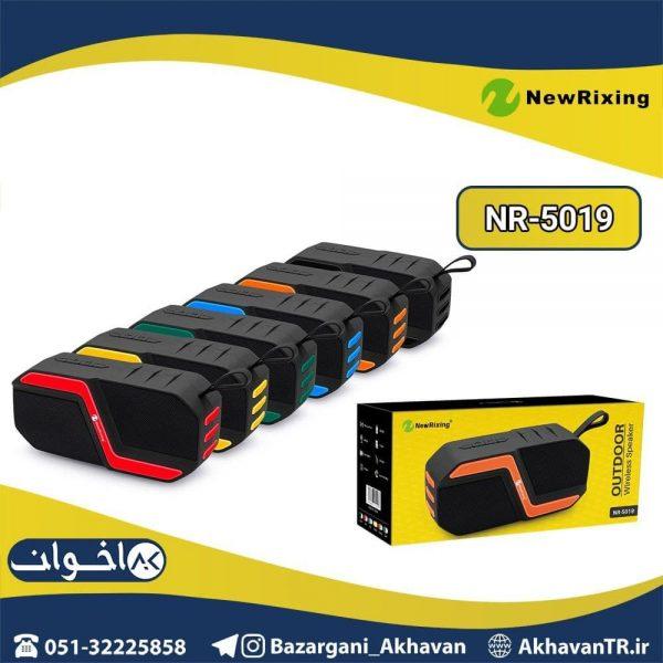 اسپیکر بلوتوث NewRixing NR-5019
