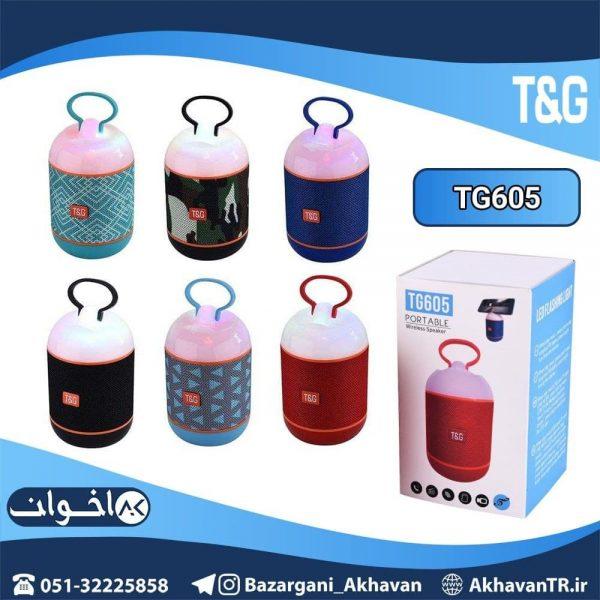 اسپیکر بلوتوث T&G TG605