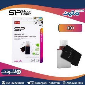 فلش OTG سیلیکون پاور X31 USB3.1