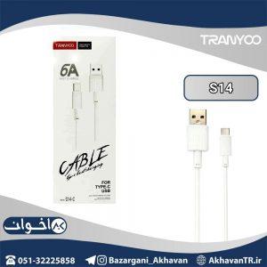کابل شارژ Tranyoo S14 اورجینال