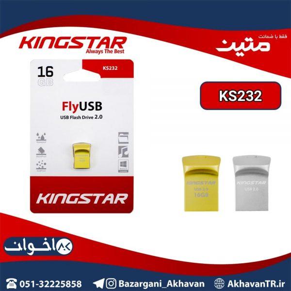 فلش Kingstar KS232 Fly