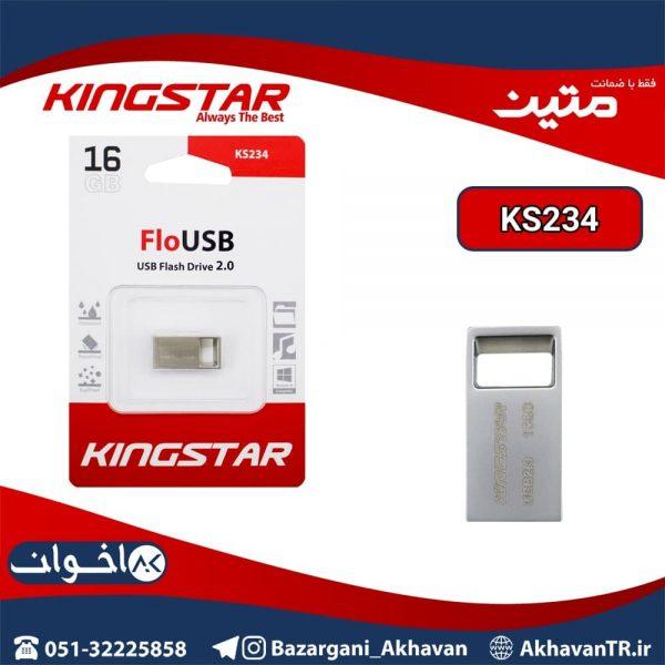 فلش Kingstar KS234 Flo